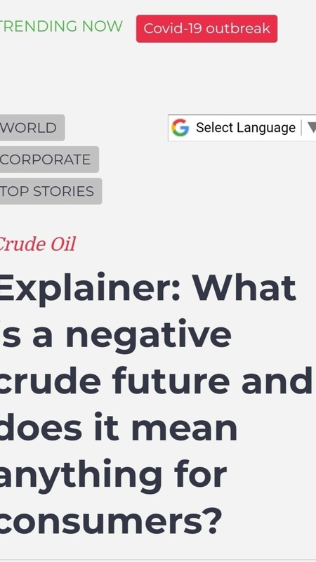 Oil Futures go negative - First time in history